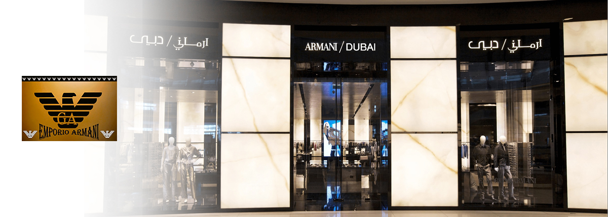 armani-shop-dubai